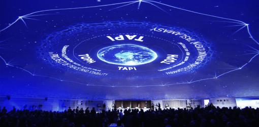 TAPI Groundbreaking Ceremony Dome Projection – Turkmenistan (2015)